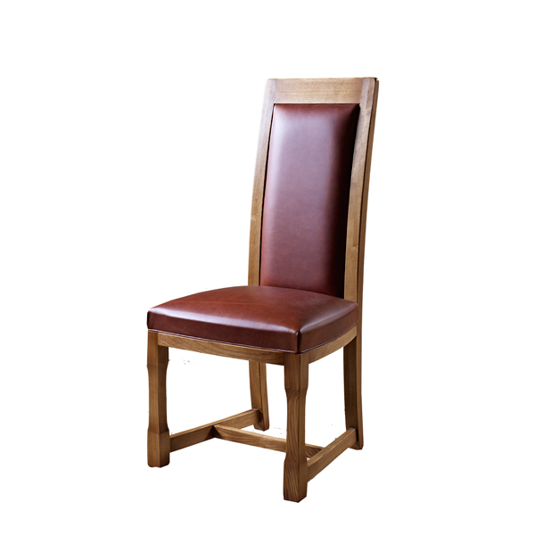 Chatsworth Leather Dining Chair Choice Furniture